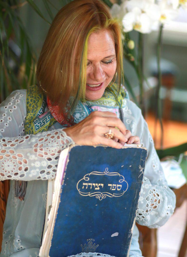 T'mimah's Torah